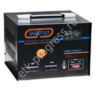 Стабилизатор  СНВТ-1500/1  Hybrid Энергия New Line