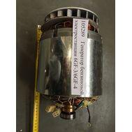 Генератор бензиновой электростанции 6GF-3/6GF-4