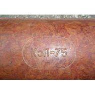 Кожух защитный КзП-75(половинка)