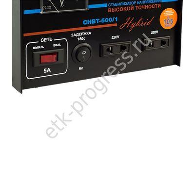 Стабилизатор СНВТ-500/1 Hybrid Энергия New Line