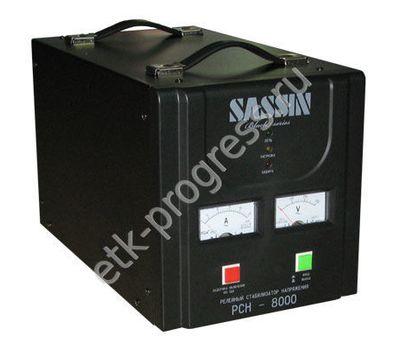 РСН-5000 SASSIN Black series Стабилизатор напряжения релейный