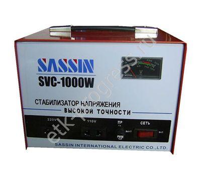 Стабилизатор SASSIN SVC-1000 VA