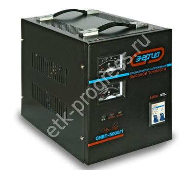Стабилизатор   СНВТ-5000/1  Hybrid Энергия New Line