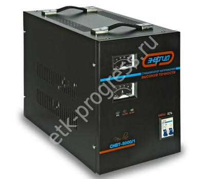 Стабилизатор  СНВТ-8000/1  Hybrid Энергия New Line