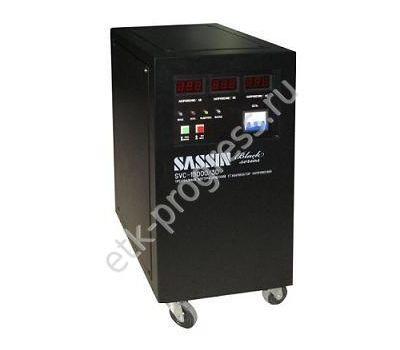 SVC-30000/3D SASSIN Black series Стабилизатор напряжения эл/мех